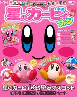 Kirbyfan001.jpg