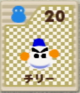 64-card-20
