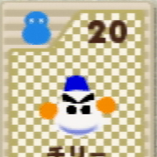 64-card-20.png