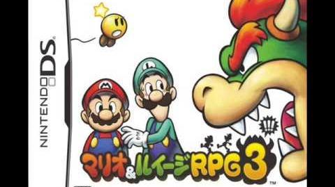 Mario and Luigi RPG 3 - Final Boss Music