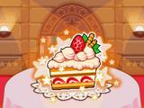 草莓小蛋糕