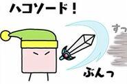 Box Sword-2