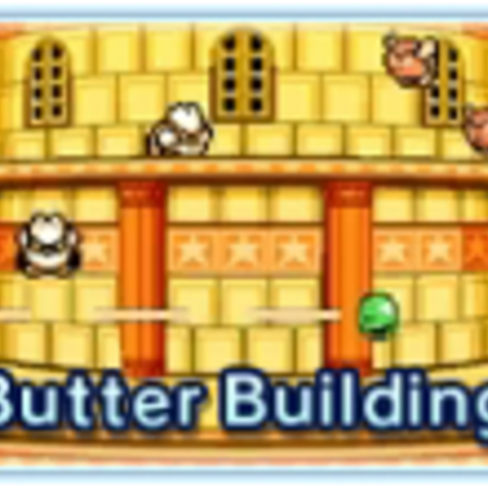 Icon1 Butter Building.png