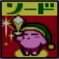 Sword-sdx-icon.png