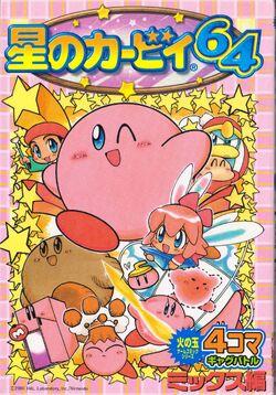 Kirby4koma64 02a.jpg