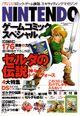 Nintendogamecomicsp-a.jpg