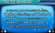 Star Dream Soul OS specialpage3