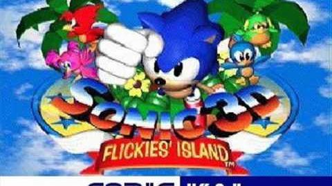 Sonic 3D (Saturn) Music Final Boss
