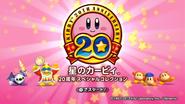 Kirby 20th spc title