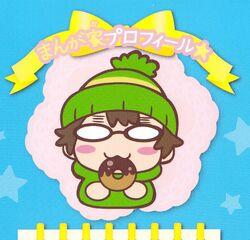 Pupupu world Author01.jpg