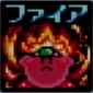 Fire-sdx-icon.png