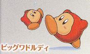 Big Waddle Dee KatAM