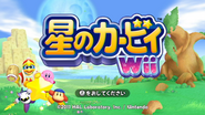 Kirby wii title
