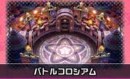 Battle Royal-Stage2