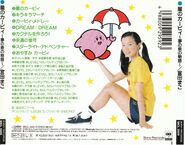KA CD Back Cover