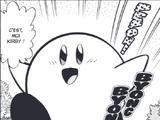 Kirby (Les Aventures de Kirby dans les Étoiles)