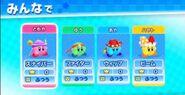 Kirby Fighters pantalla de personalizacion