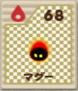 64-card-68