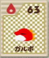 64-card-63