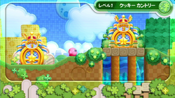 Wii levelmap1.png