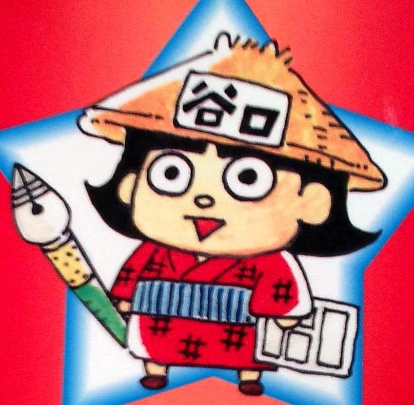 Asami Taniguchi