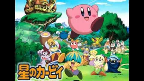 Hoshi no Kaabii - Kirby!