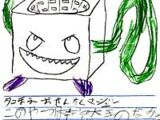 星のカービィ・ゲストキャラクターコンテスト
