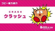 "Kirby of the Stars Copy Ability ""Crash"" Introduction Video"