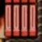 赤・青リフト