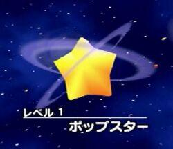 K64-popstar.jpg