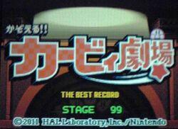 KMA theater2.JPG