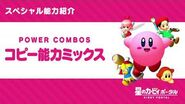 """Kirby of the Stars Special Ability """"Power Combos"""" Introduction Video"""