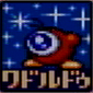 Beam-sdx-icon2.png
