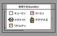 Box amiibo