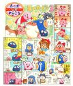 Dengeki64-Miyasumi