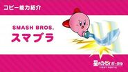 """Kirby of the Stars Copy Ability """"Smash Bros"""