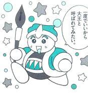 Hikawa002