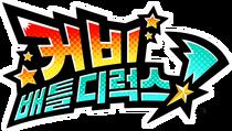 Aj8j logo