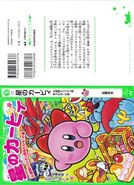 Takase-03e