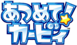 KMA Logo Japonés