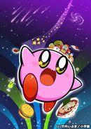 Kirby Fantasy Visuel