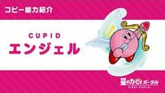 """Kirby of the Stars Copy Ability """"Cupid"""" Introduction Video"""
