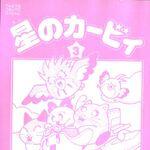 Sakuma-03c.jpg
