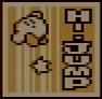 Hi-Jump-ym-icon