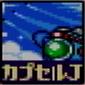 Jet-sdx-icon2