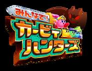 Team Kirby Clash Logo J2