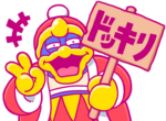 K25TH Dedede sign