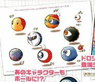 Ball Concept