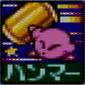 Hammer-sdx-icon