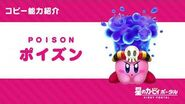 "Kirby of the Stars Copy Ability ""Poison"" Introduction Video"